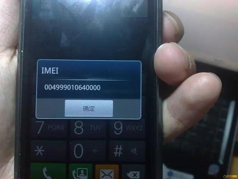 Как самостоятельно найти украденный телефон по IMEI